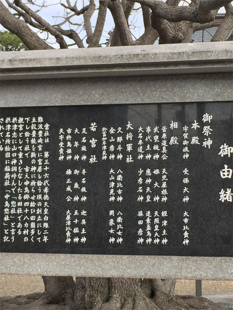 f:id:kaiunfukuko:20170218061315j:image