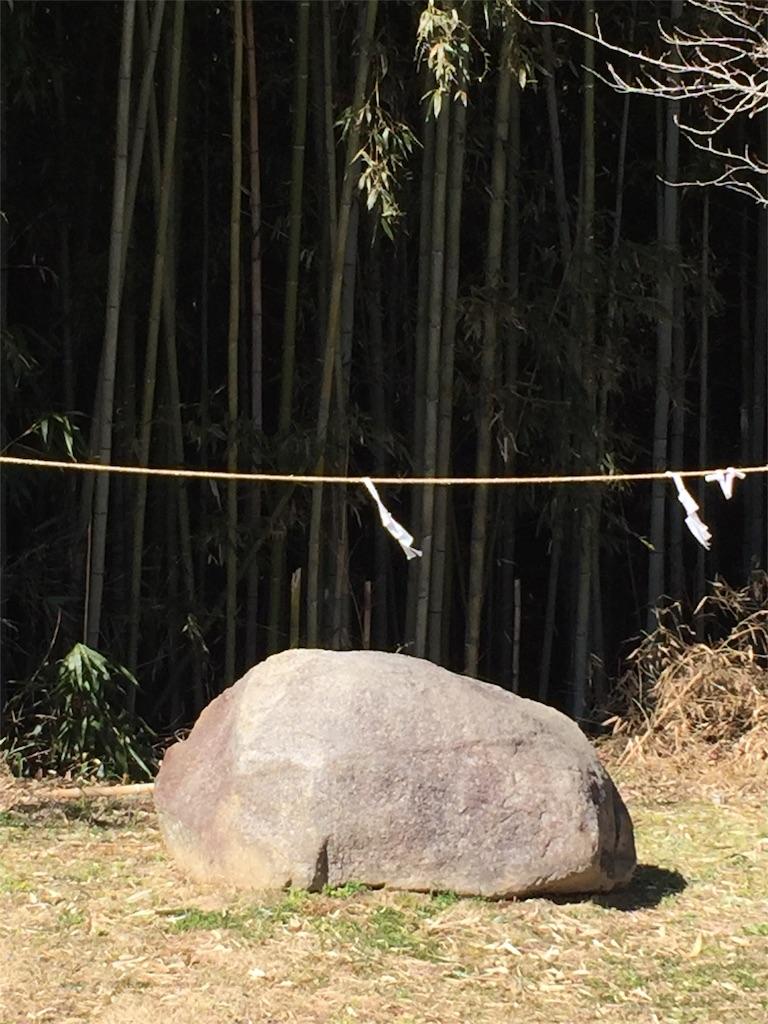 f:id:kaiunfukuko:20170219160147j:image