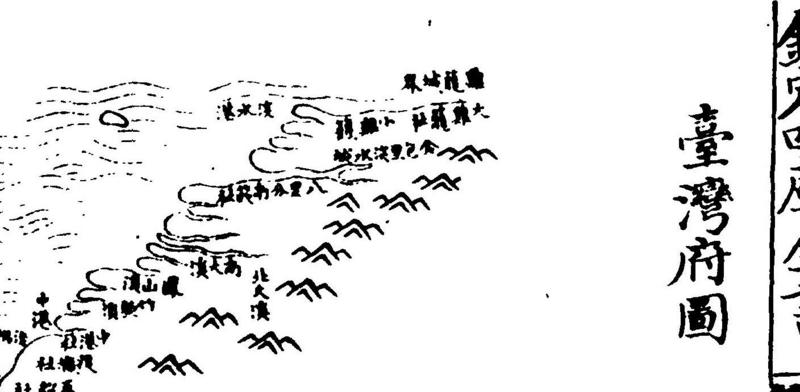 f:id:kaiunmanzoku:20121219213608j:plain