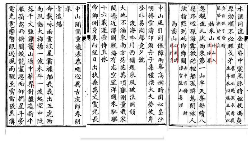 f:id:kaiunmanzoku:20130116153352j:plain