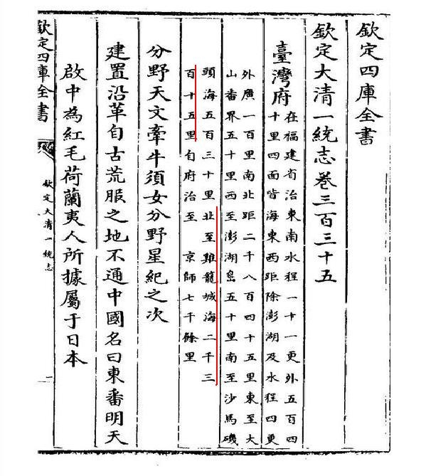 f:id:kaiunmanzoku:20130120165740j:plain