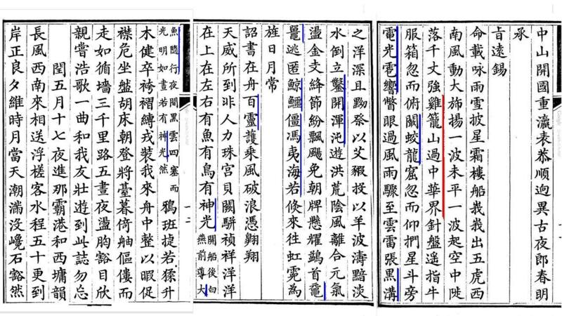 f:id:kaiunmanzoku:20130220110326j:plain