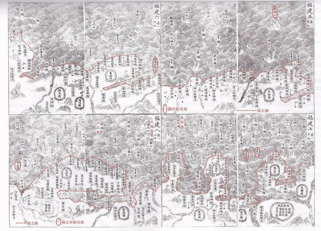 f:id:kaiunmanzoku:20130326102922j:plain