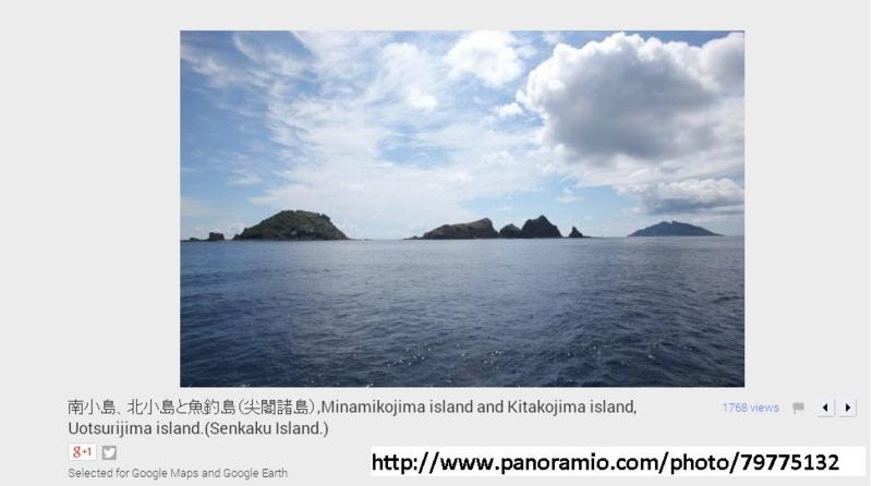 f:id:kaiunmanzoku:20131121205320j:plain