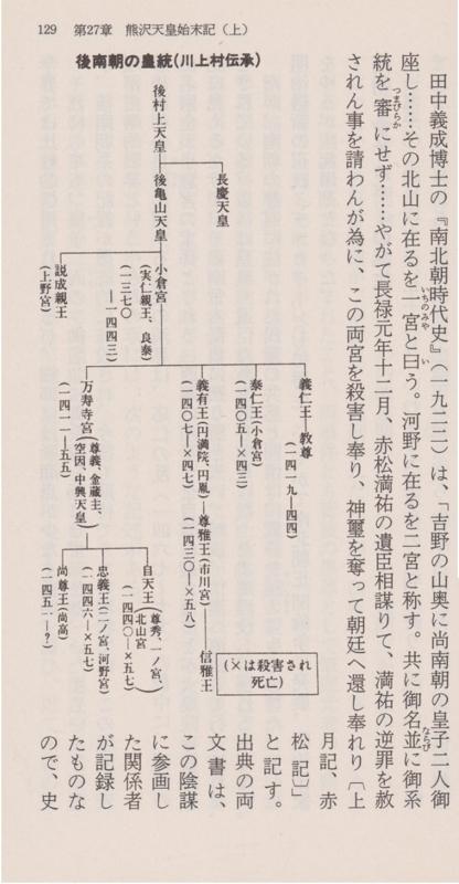 f:id:kaiunmanzoku:20150614141104j:plain