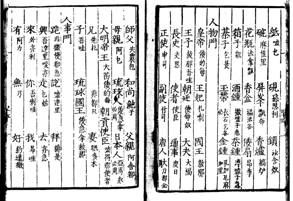 f:id:kaiunmanzoku:20151029220425j:plain