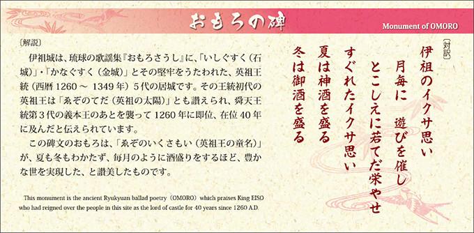 f:id:kaiunmanzoku:20160424213954j:plain