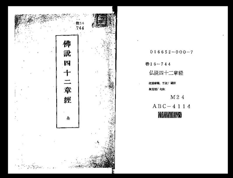 f:id:kaiunmanzoku:20170301100619p:plain
