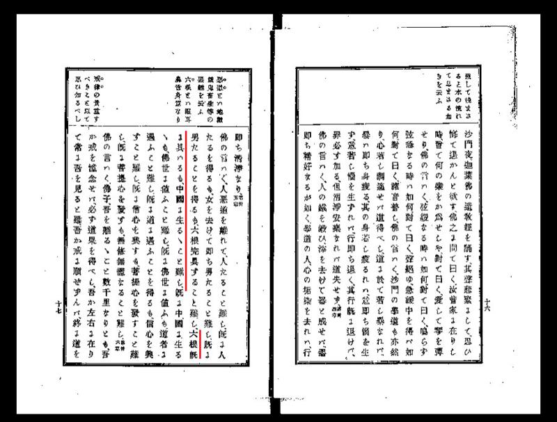 f:id:kaiunmanzoku:20170301100622p:plain