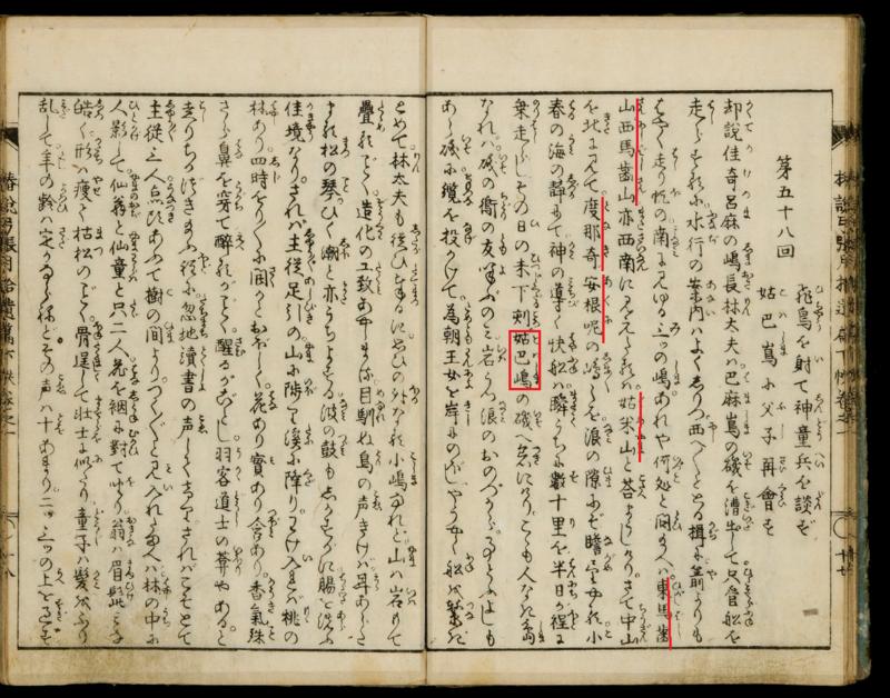 f:id:kaiunmanzoku:20170318211408p:plain