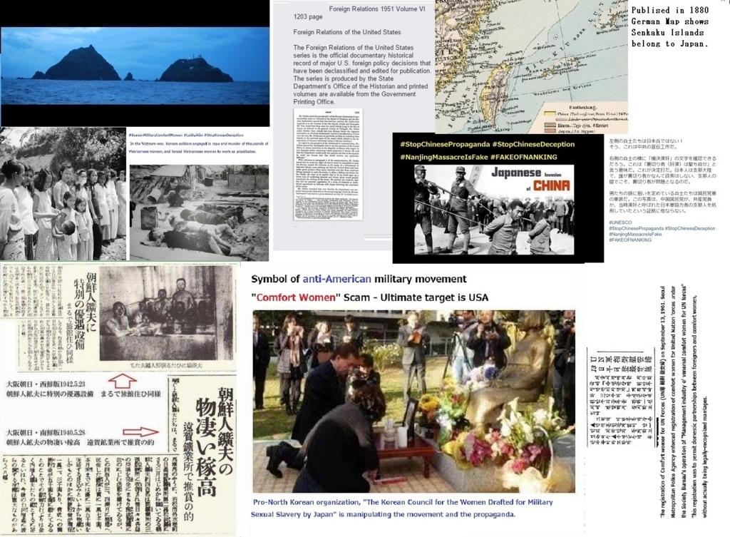 f:id:kaiunmanzoku:20170802201954j:plain