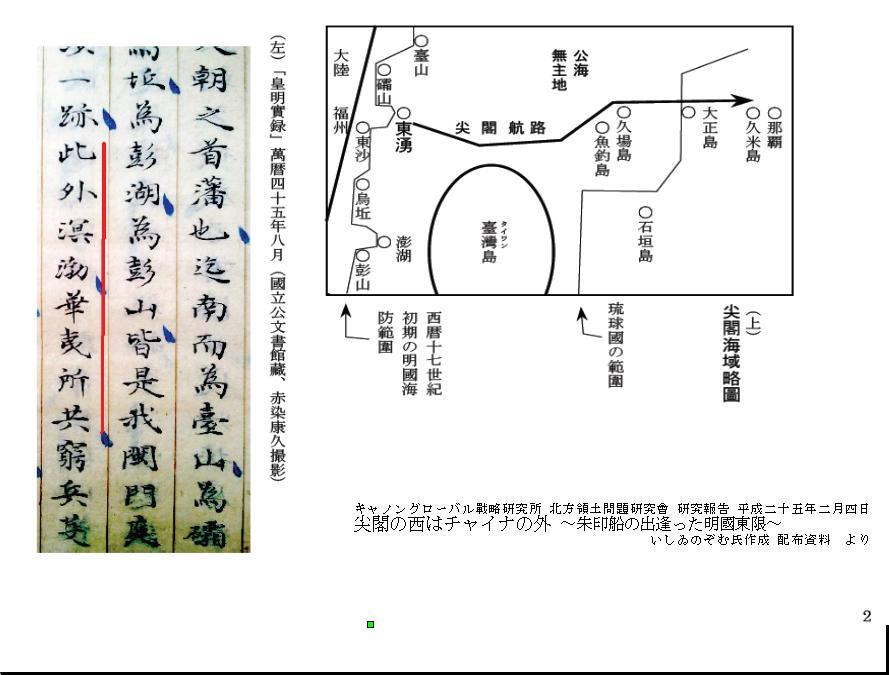 f:id:kaiunmanzoku:20170828145224j:plain