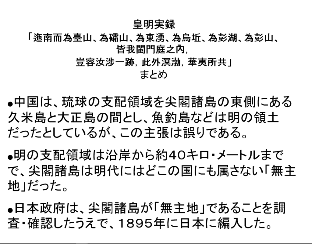f:id:kaiunmanzoku:20170829002618p:plain