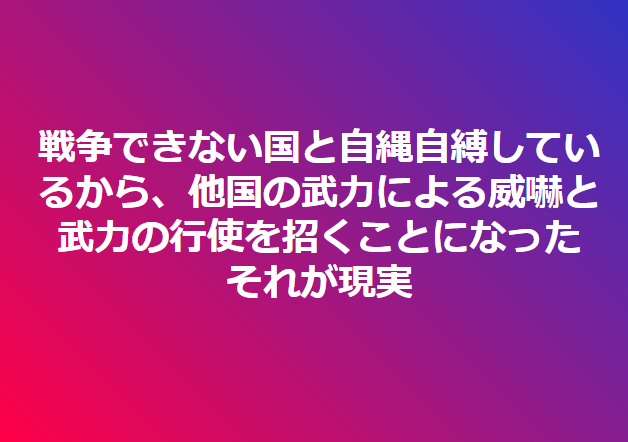 f:id:kaiunmanzoku:20170903150555p:plain