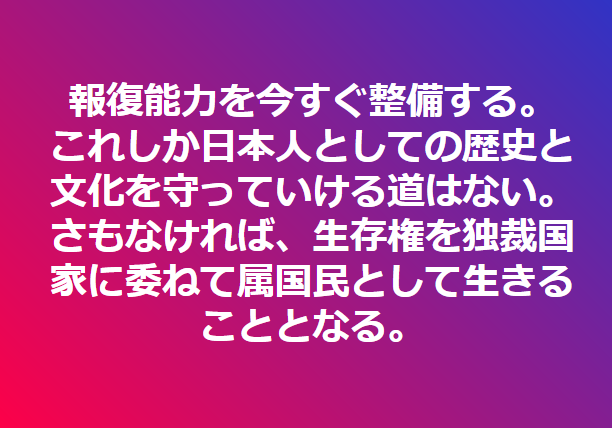 f:id:kaiunmanzoku:20170903150907p:plain