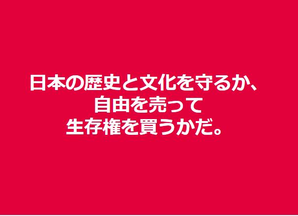 f:id:kaiunmanzoku:20170903150939p:plain
