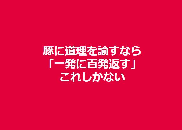 f:id:kaiunmanzoku:20170915215649p:plain