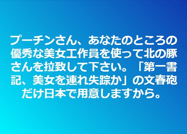 f:id:kaiunmanzoku:20170915215728p:plain