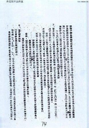 f:id:kaiunmanzoku:20171023090910j:plain