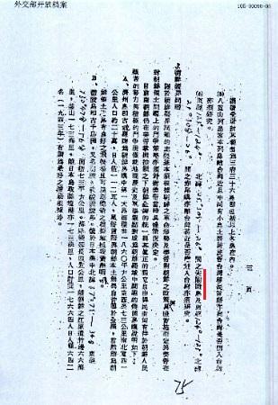 f:id:kaiunmanzoku:20171023093419j:plain
