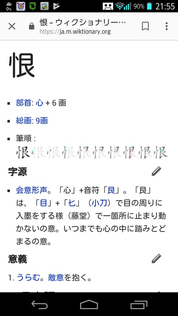 f:id:kaiunmanzoku:20180118215828p:plain