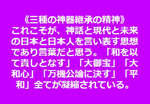 f:id:kaiunmanzoku:20180602230111p:plain