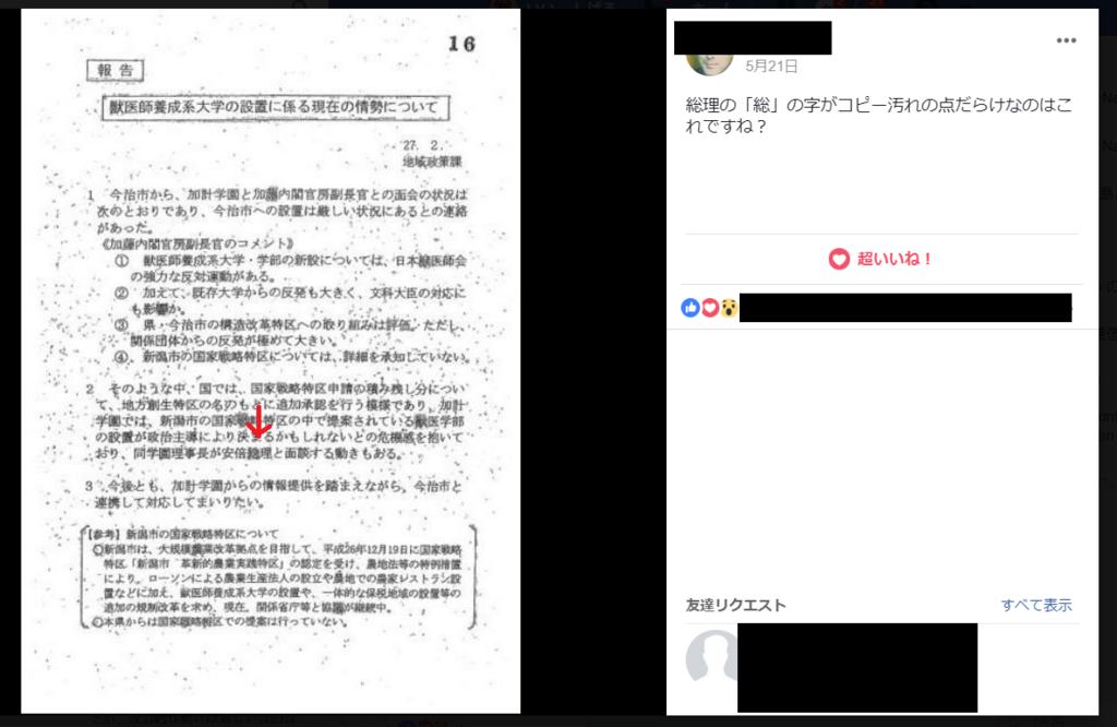 f:id:kaiunmanzoku:20180613143410p:plain