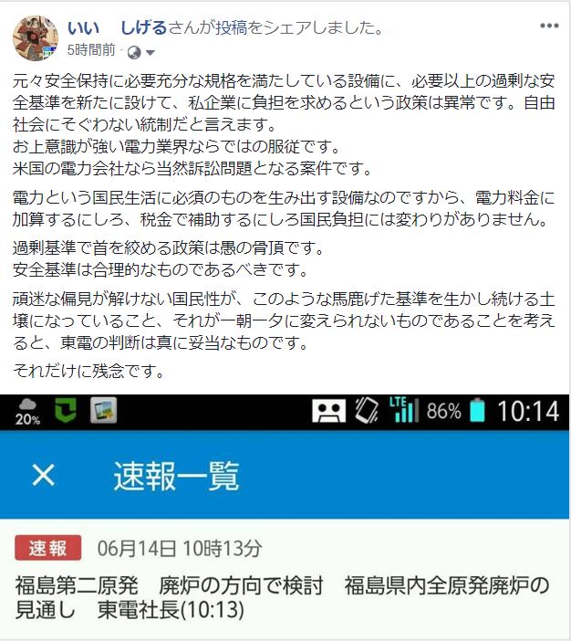 f:id:kaiunmanzoku:20180614212431p:plain