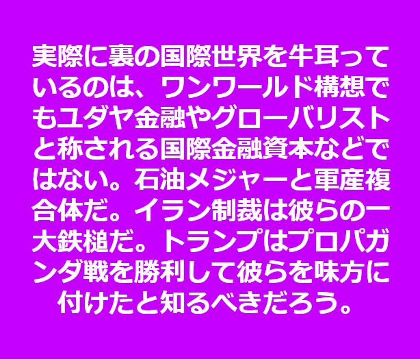 f:id:kaiunmanzoku:20180714231614p:plain