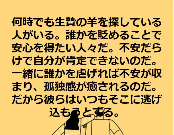 f:id:kaiunmanzoku:20180714232549p:plain
