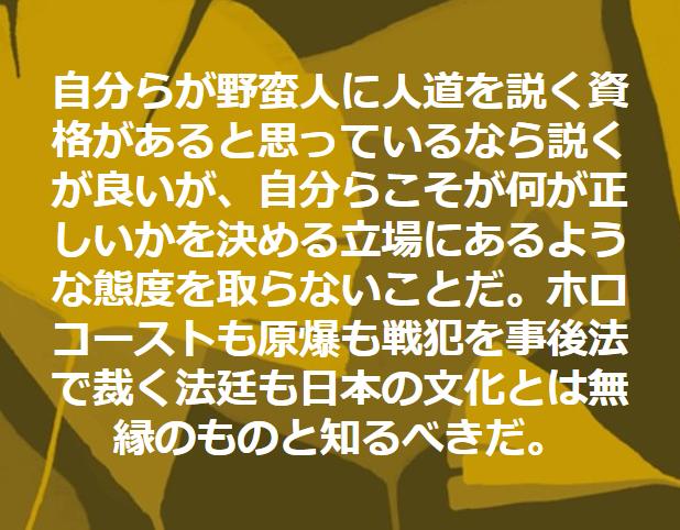 f:id:kaiunmanzoku:20180802211331p:plain