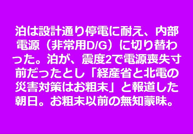 f:id:kaiunmanzoku:20180908130822p:plain