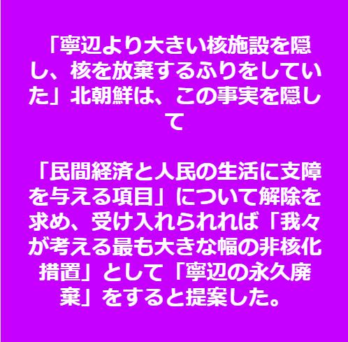 f:id:kaiunmanzoku:20190302104739p:plain
