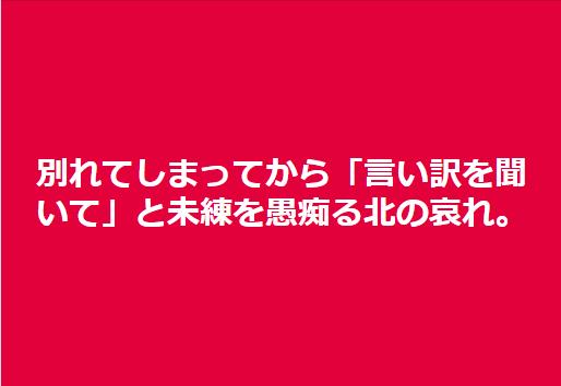 f:id:kaiunmanzoku:20190302110057p:plain
