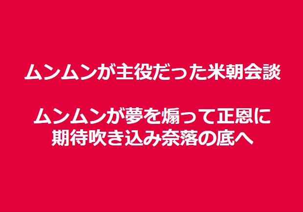 f:id:kaiunmanzoku:20190303171643p:plain