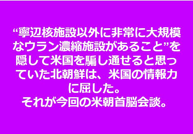 f:id:kaiunmanzoku:20190303172555p:plain