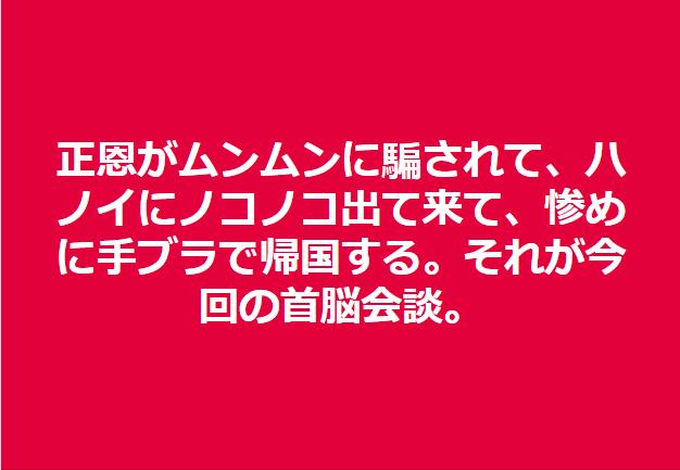 f:id:kaiunmanzoku:20190303173328p:plain