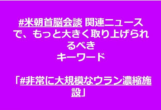 f:id:kaiunmanzoku:20190303195430p:plain