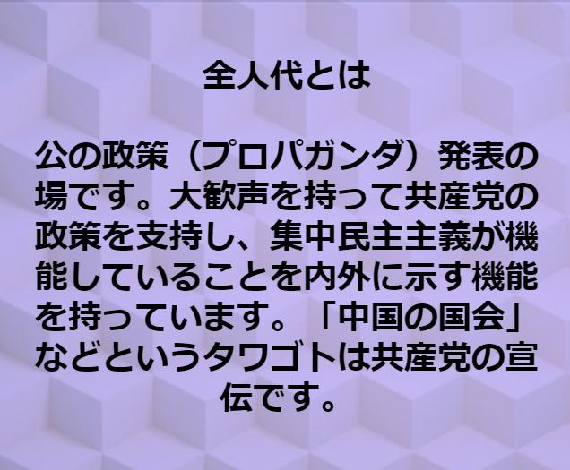 f:id:kaiunmanzoku:20190305172130p:plain