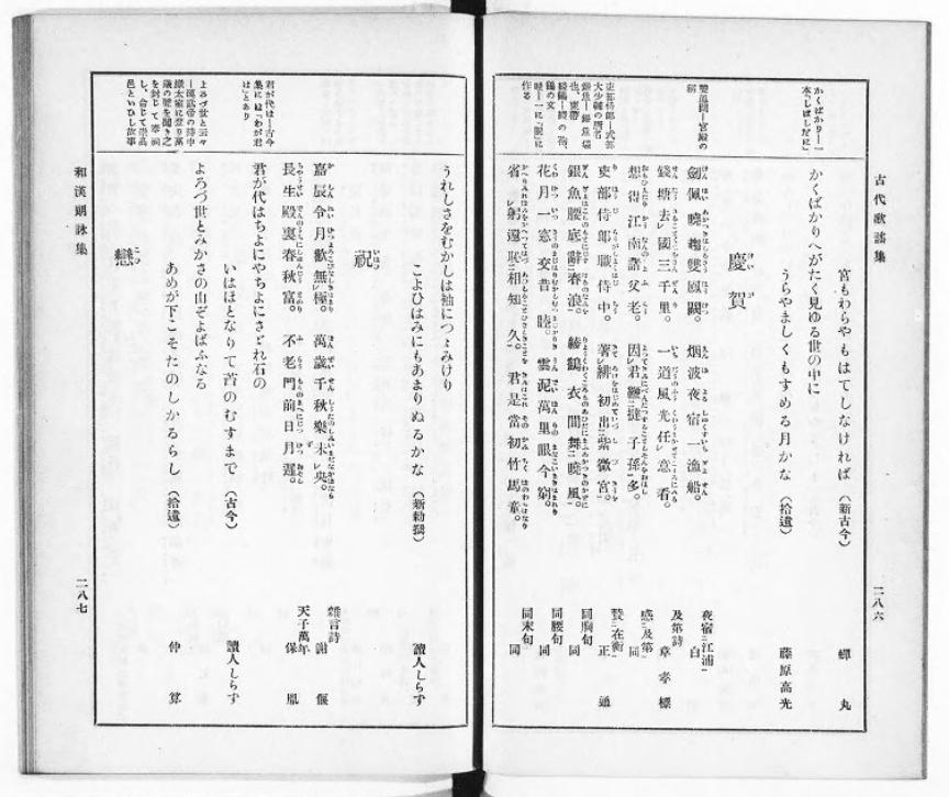 f:id:kaiunmanzoku:20190404132752p:plain