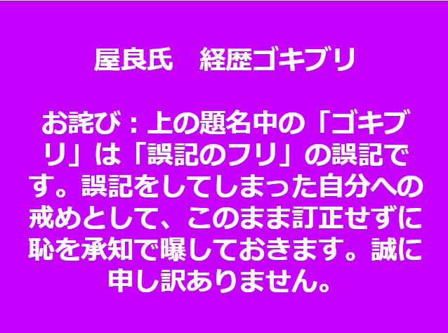 f:id:kaiunmanzoku:20190413151049p:plain