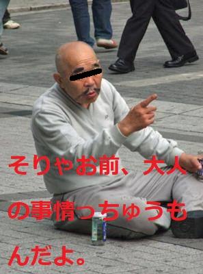 f:id:kaiunmanzoku:20190830174927p:plain