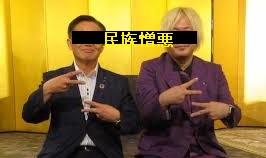 f:id:kaiunmanzoku:20191009153506p:plain