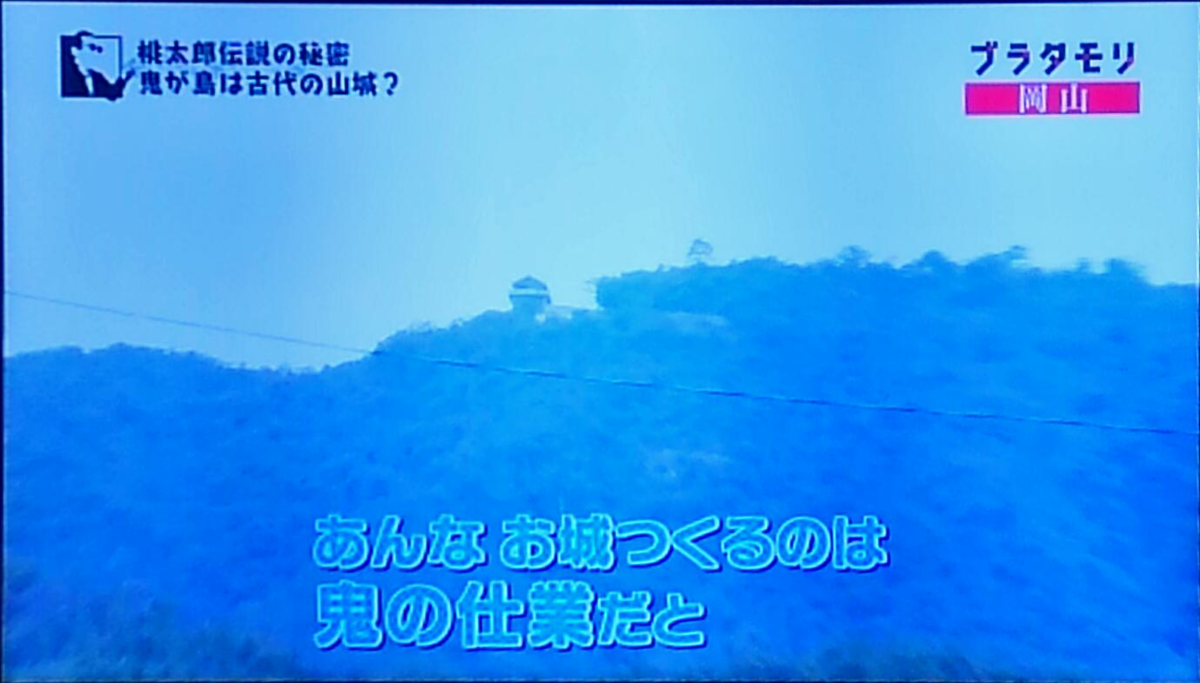 f:id:kaiunmanzoku:20200214173555p:plain