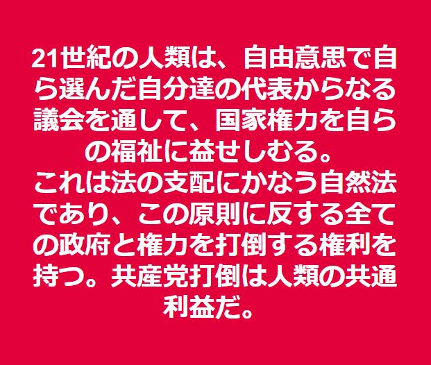 f:id:kaiunmanzoku:20200218205500p:plain