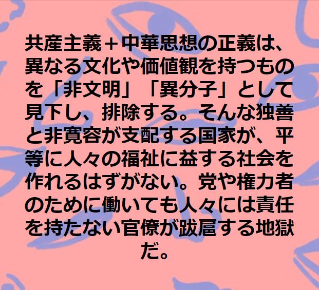 f:id:kaiunmanzoku:20200228204821p:plain
