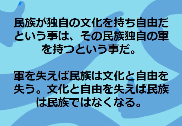 f:id:kaiunmanzoku:20200228205407p:plain