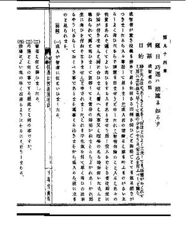 f:id:kaiunmanzoku:20200228210831j:plain