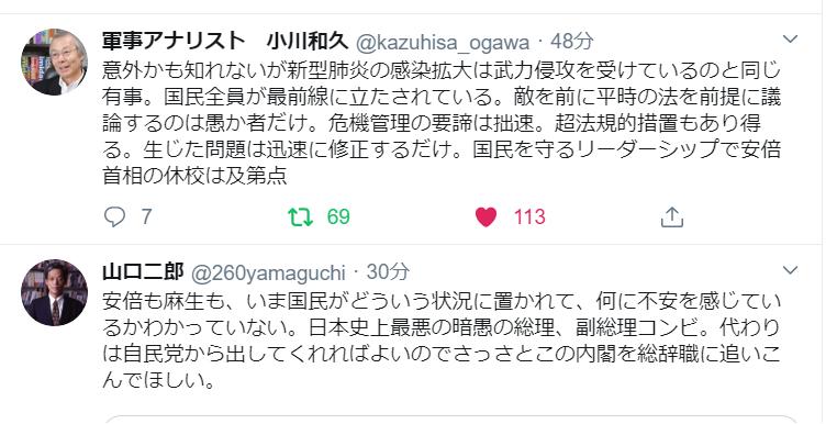 f:id:kaiunmanzoku:20200228213735p:plain