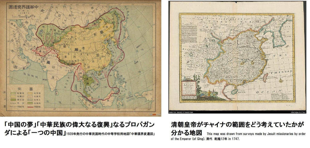 f:id:kaiunmanzoku:20200903093308j:plain